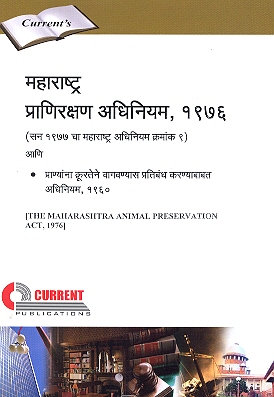 THE MAHARASHTRA ANIMAL PRESERVATION ACT, 1976