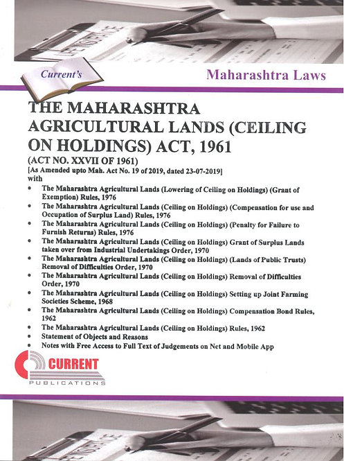 THE MAHARASHTRA AGRICULTURAL LANDS (CEILING ON HOLDINGS) ACT, 1961