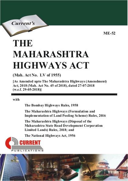 THE MAHARASHTRA HIGHWAYS ACT