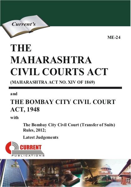 THE MAHARASHTRA CIVIL COURTS ACT