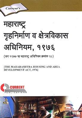 THE MAHARASHTRA HOUSING AND AREA DEVELOPMENT ACT, 1976