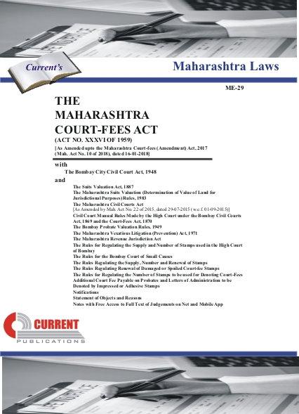 THE MAHARASHTRA COURT-FEES ACT