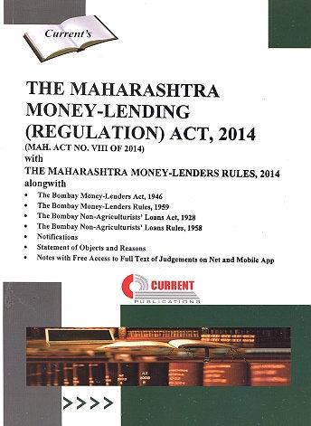 THE MAHARASHTRA MONEY-LENDING (REGULATION) ACT, 2014