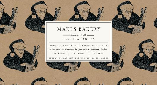 Maki's Bakery Stollen 2020