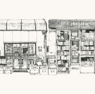 Librairie Composition