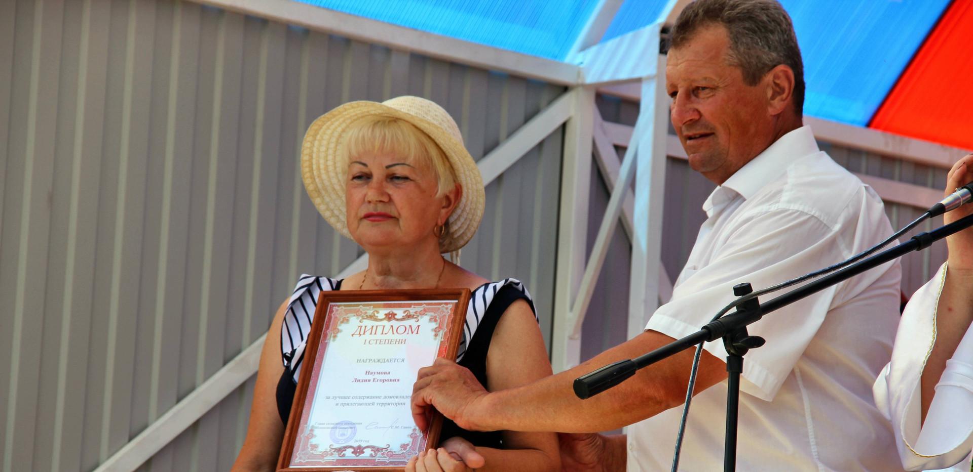 Русальская (26).jpg