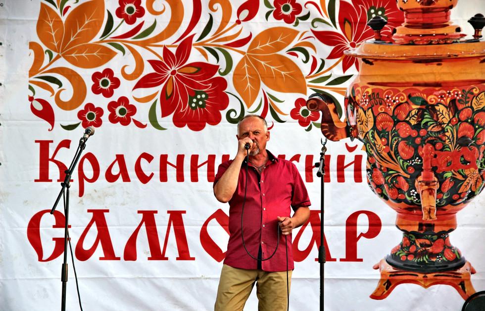 Краснинский самовар (16).jpg