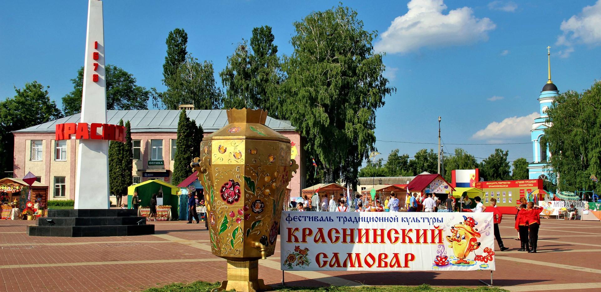 Краснинский самовар (15).jpg