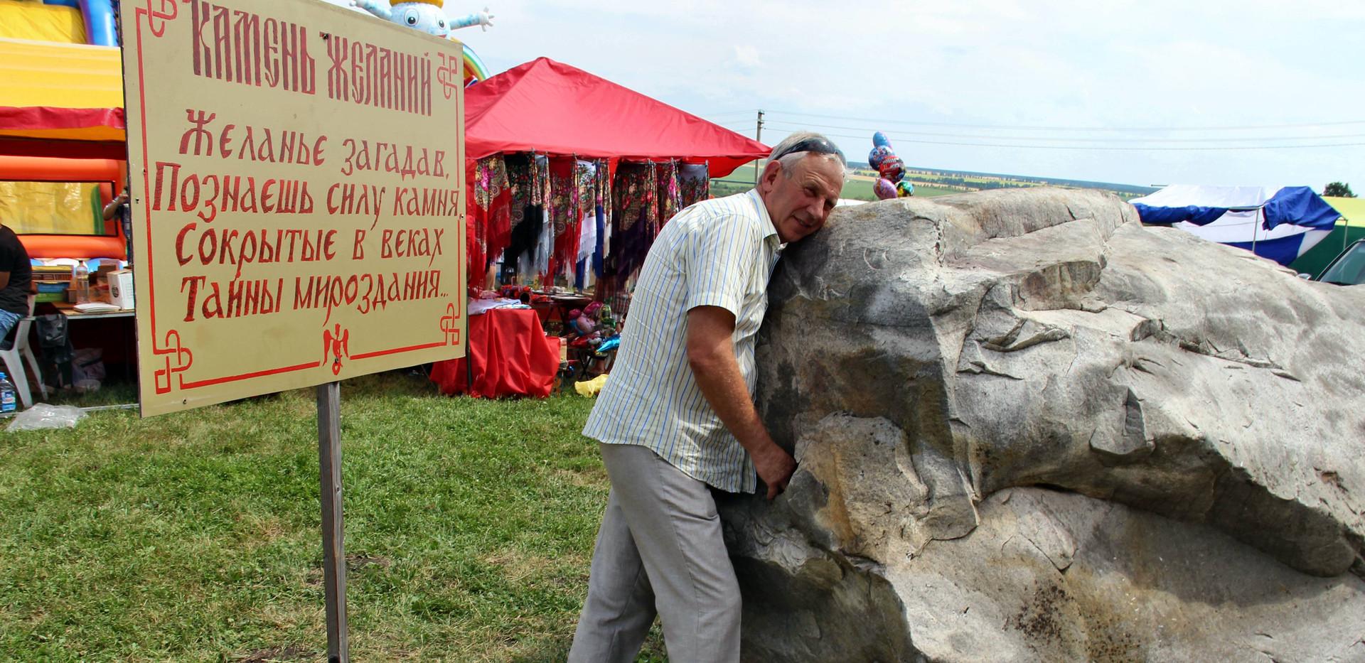 Русальская (65).jpg