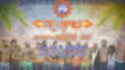 Shivaya.jpg
