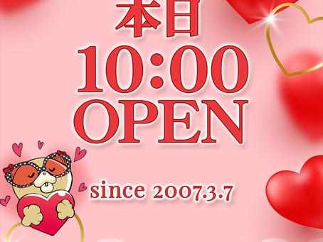 2021.2.7 大東洋東通り店10時OPEN!
