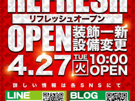 2021.4.27 大東洋東通り店 リフレッシュOPEN!!