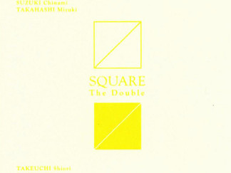 SQUARE The Double vol.10