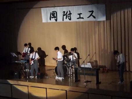 岡附ェス The Past (動画)