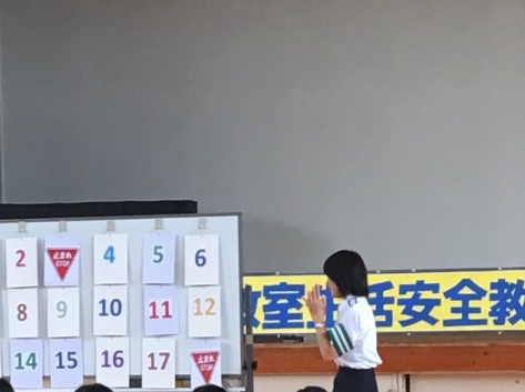 三勲学区母の会