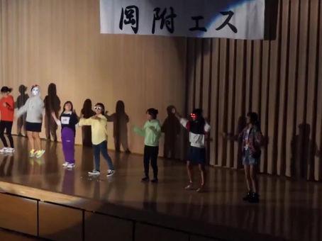 岡附ェス We are dance performer (動画)