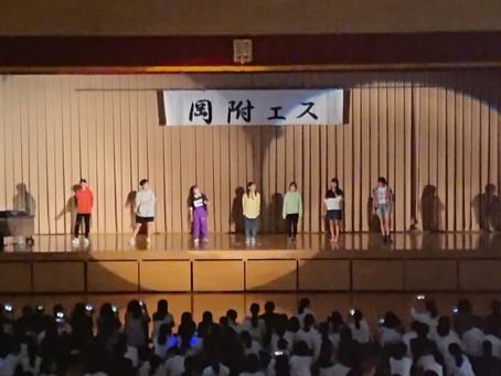 岡附ェス 《We are dance performer 》