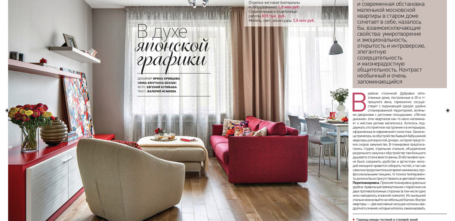#_K-Krivcova-220_M-1.jpg