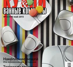 KVK174.png