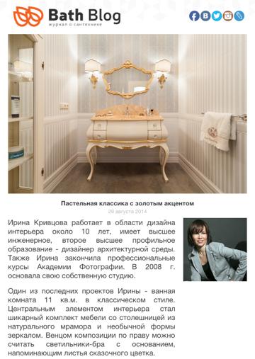 Удобная и красивая ванная комната