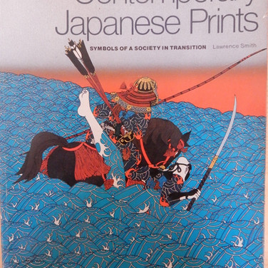 «Contemporary Japanese Prints – symbols of a society in transition» - Lawrence Smith - 5€