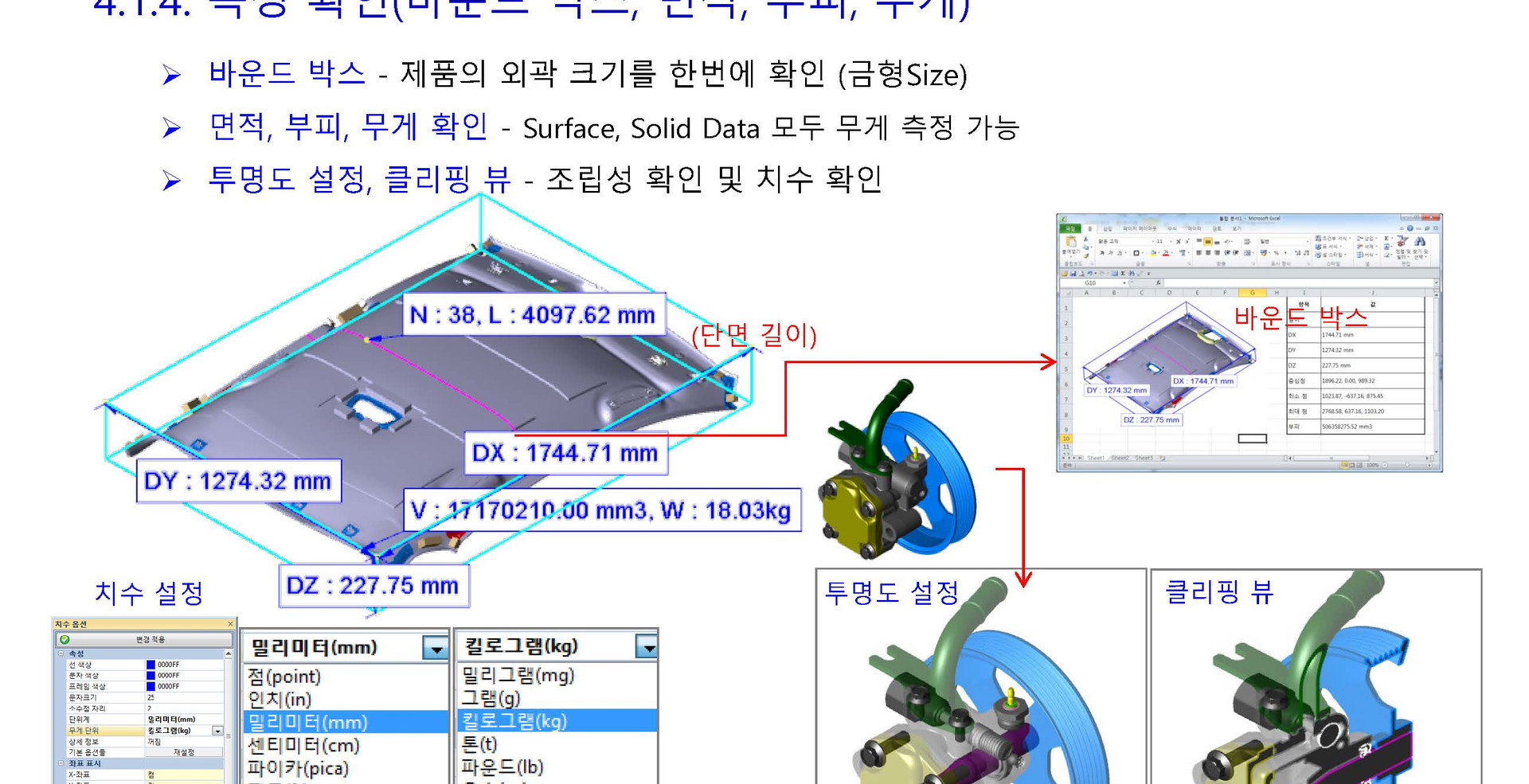 MODView_제안서_Jinyoung_2018_페이지_19.jpg