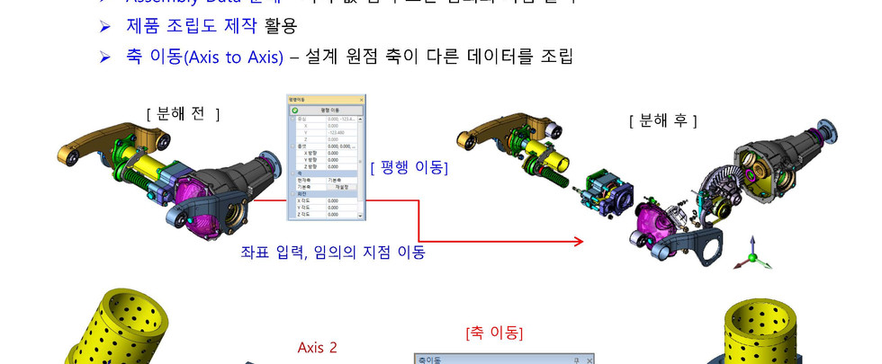 MODView_제안서_Jinyoung_2018_페이지_26.jpg