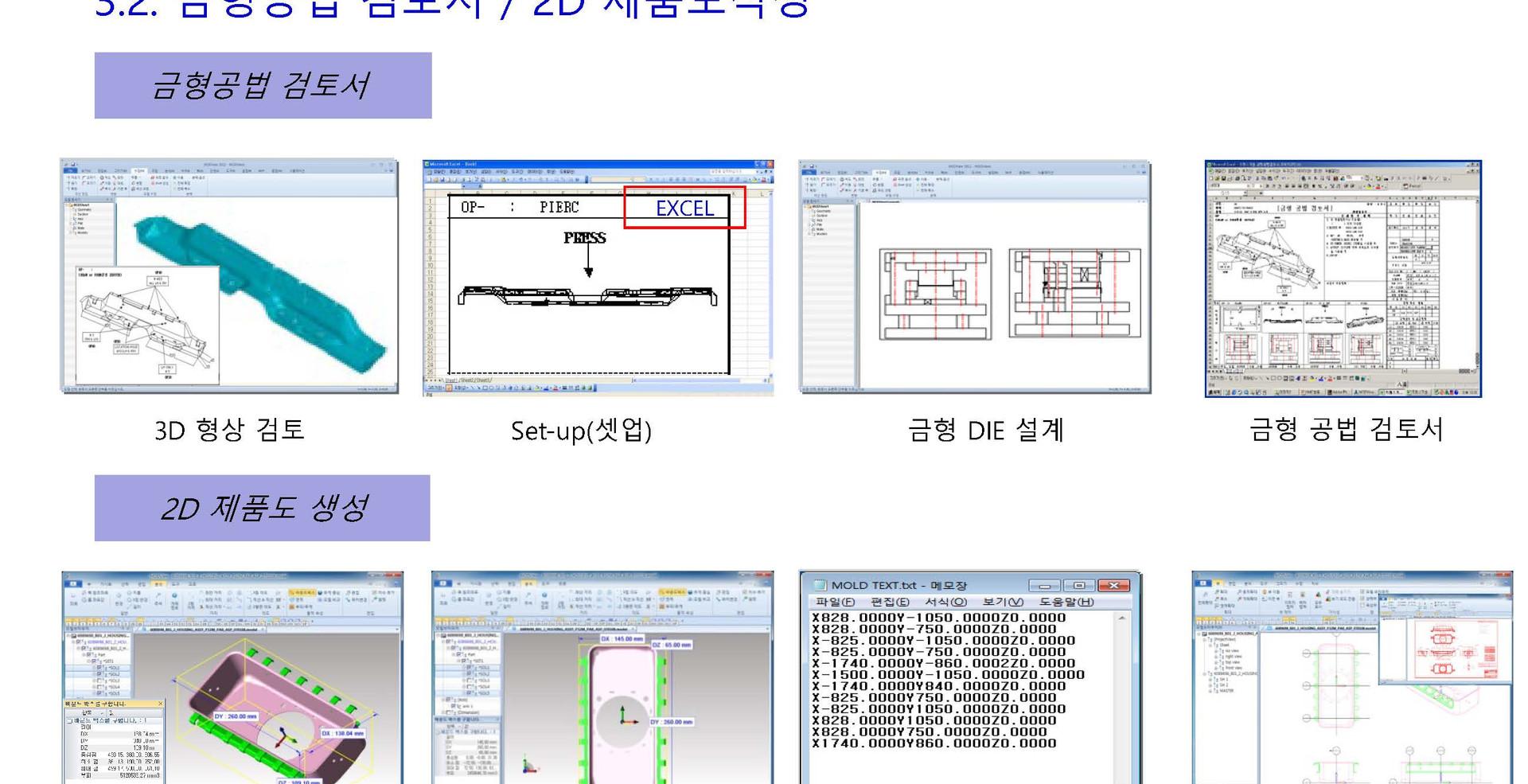MODView_제안서_Jinyoung_2018_페이지_11.jpg