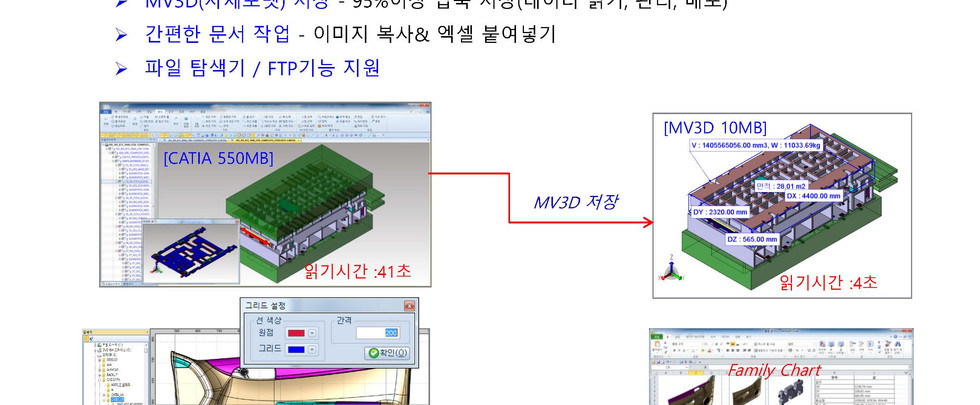 MODView_제안서_Jinyoung_2018_페이지_18.jpg