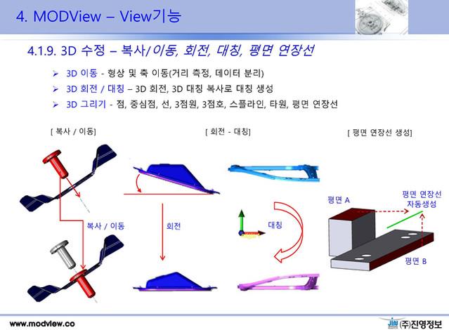 MODView_제안서_Jinyoung_2018_페이지_24.jpg