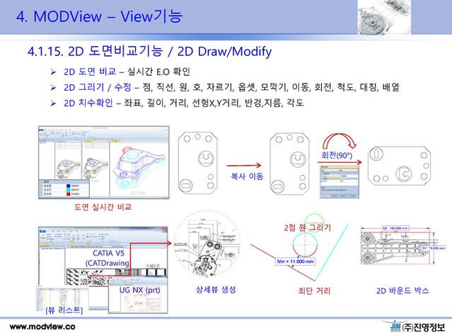 MODView_제안서_Jinyoung_2018_페이지_29.jpg