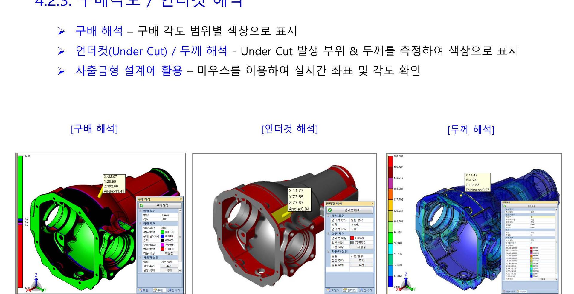 MODView_제안서_Jinyoung_2018_페이지_32.jpg