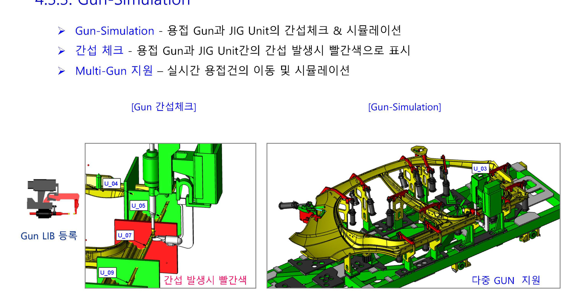 MODView_제안서_Jinyoung_2018_페이지_38.jpg