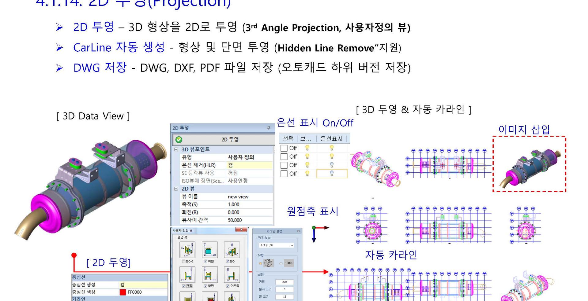 MODView_제안서_Jinyoung_2018_페이지_28.jpg