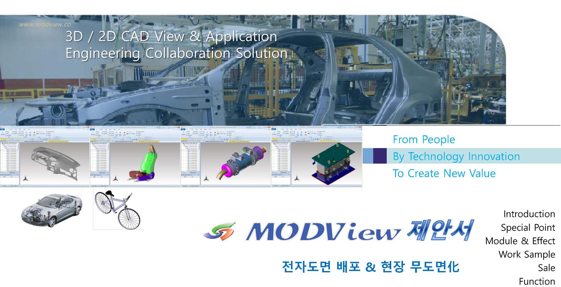 MODView_제안서_Jinyoung_2018_페이지_01.jpg