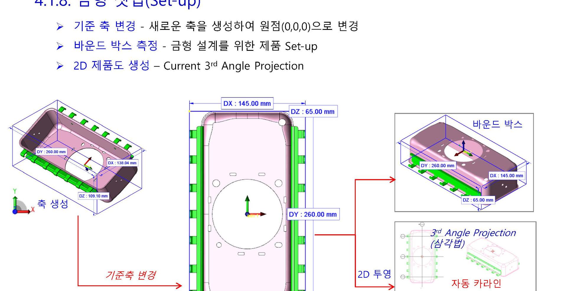 MODView_제안서_Jinyoung_2018_페이지_23.jpg