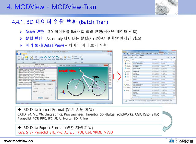 MODView_제안서_Jinyoung_2018_페이지_39.jpg