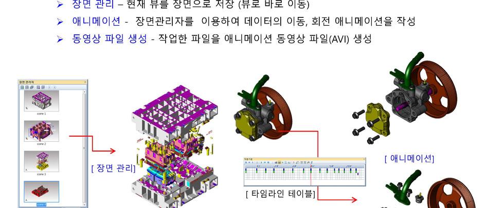 MODView_제안서_Jinyoung_2018_페이지_33.jpg