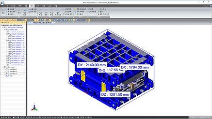 05_MDS_3D데이터읽기.jpg