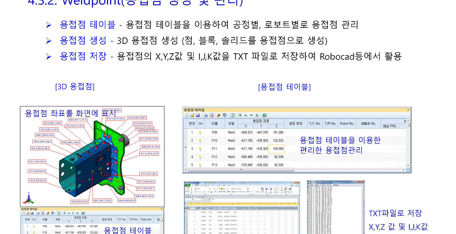 MODView_제안서_Jinyoung_2018_페이지_37.jpg