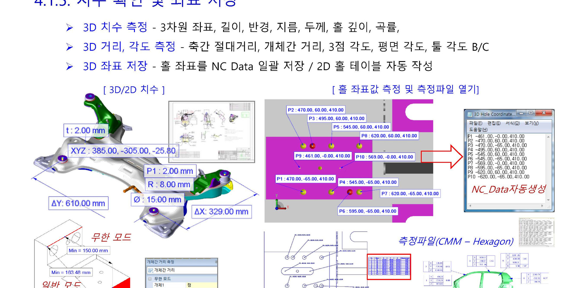 MODView_제안서_Jinyoung_2018_페이지_20.jpg