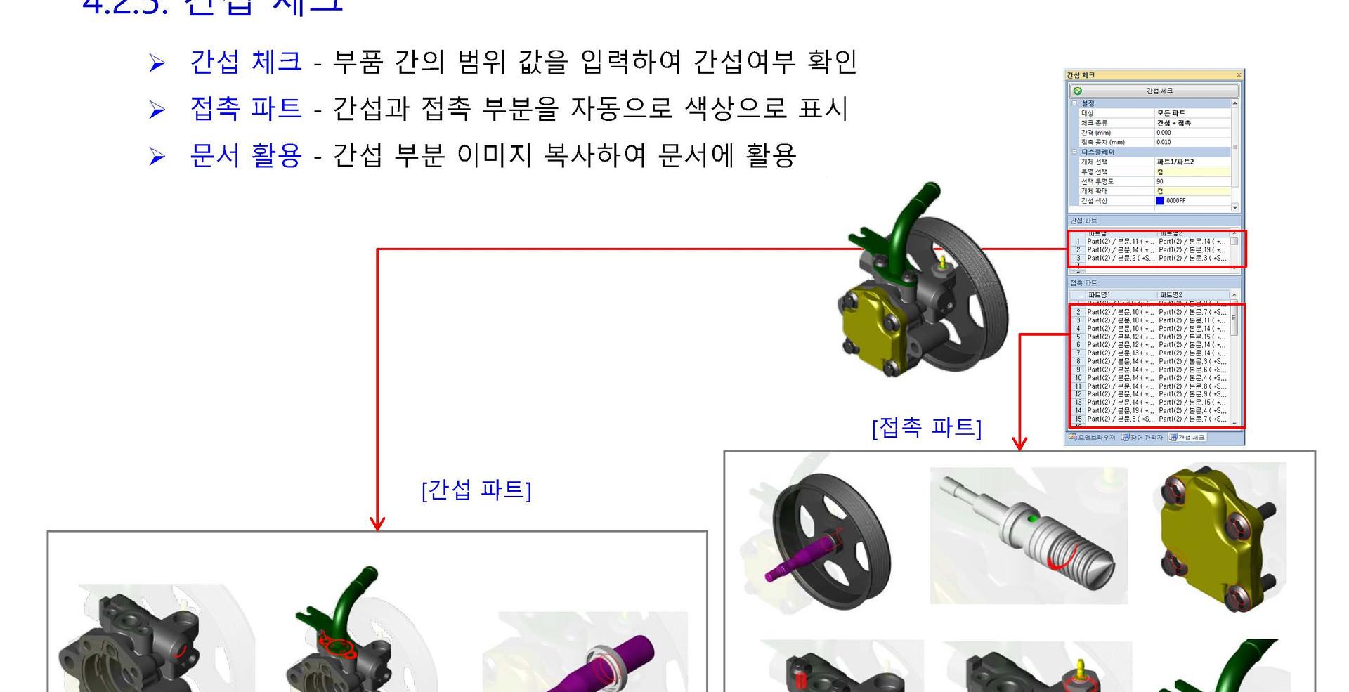 MODView_제안서_Jinyoung_2018_페이지_34.jpg