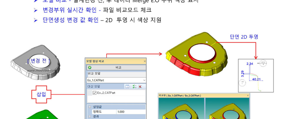 MODView_제안서_Jinyoung_2018_페이지_27.jpg