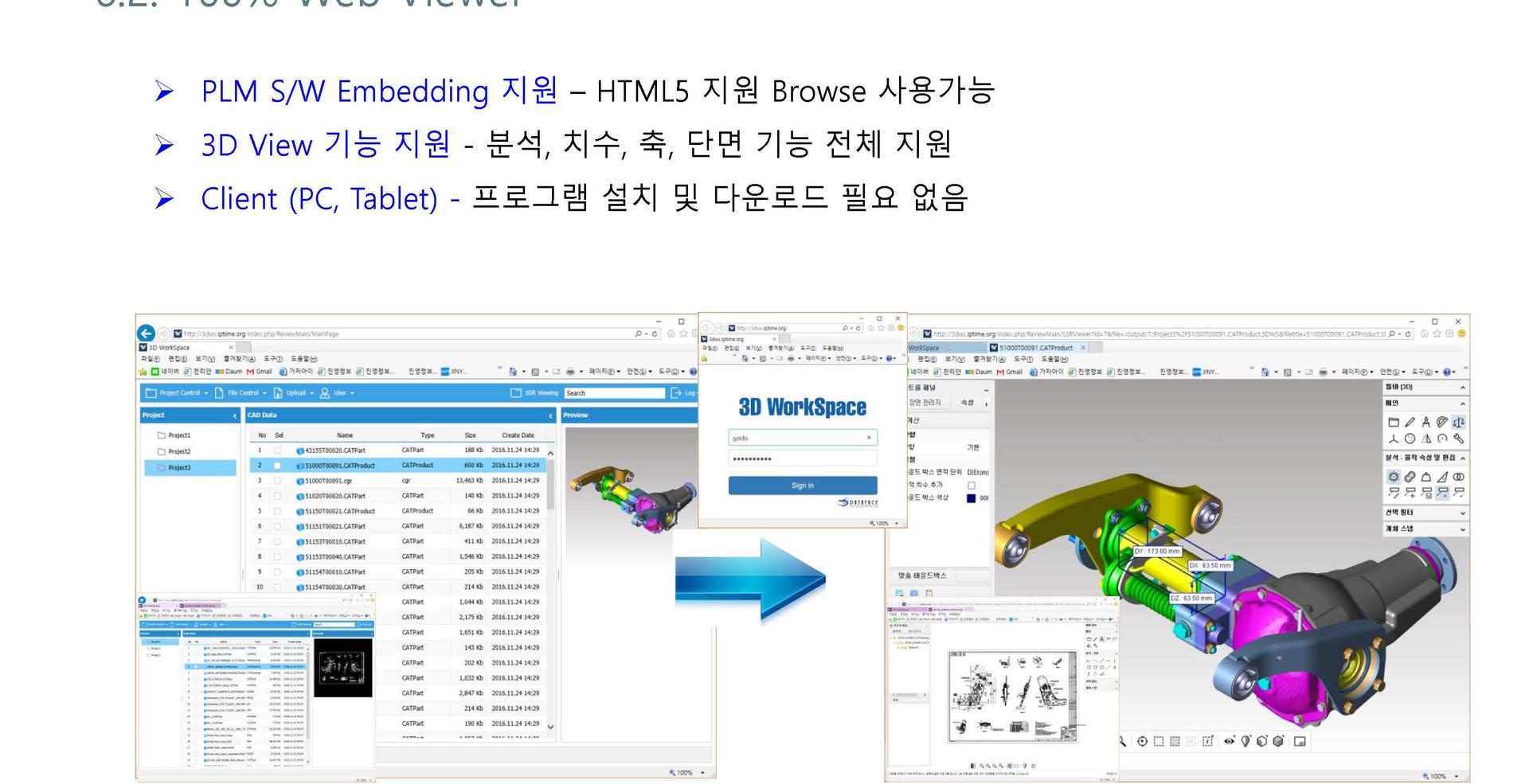 MODView_제안서_Jinyoung_2018_페이지_44.jpg