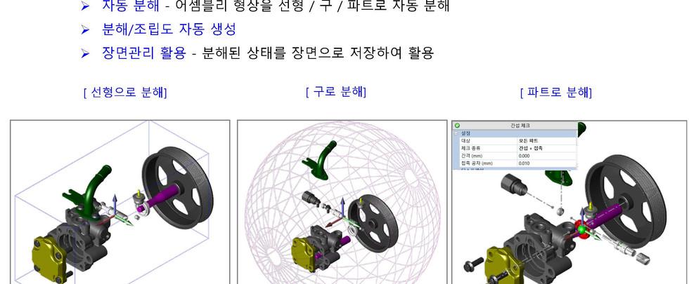 MODView_제안서_Jinyoung_2018_페이지_35.jpg