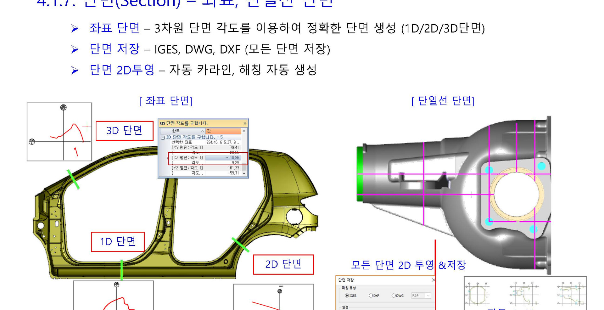 MODView_제안서_Jinyoung_2018_페이지_22.jpg