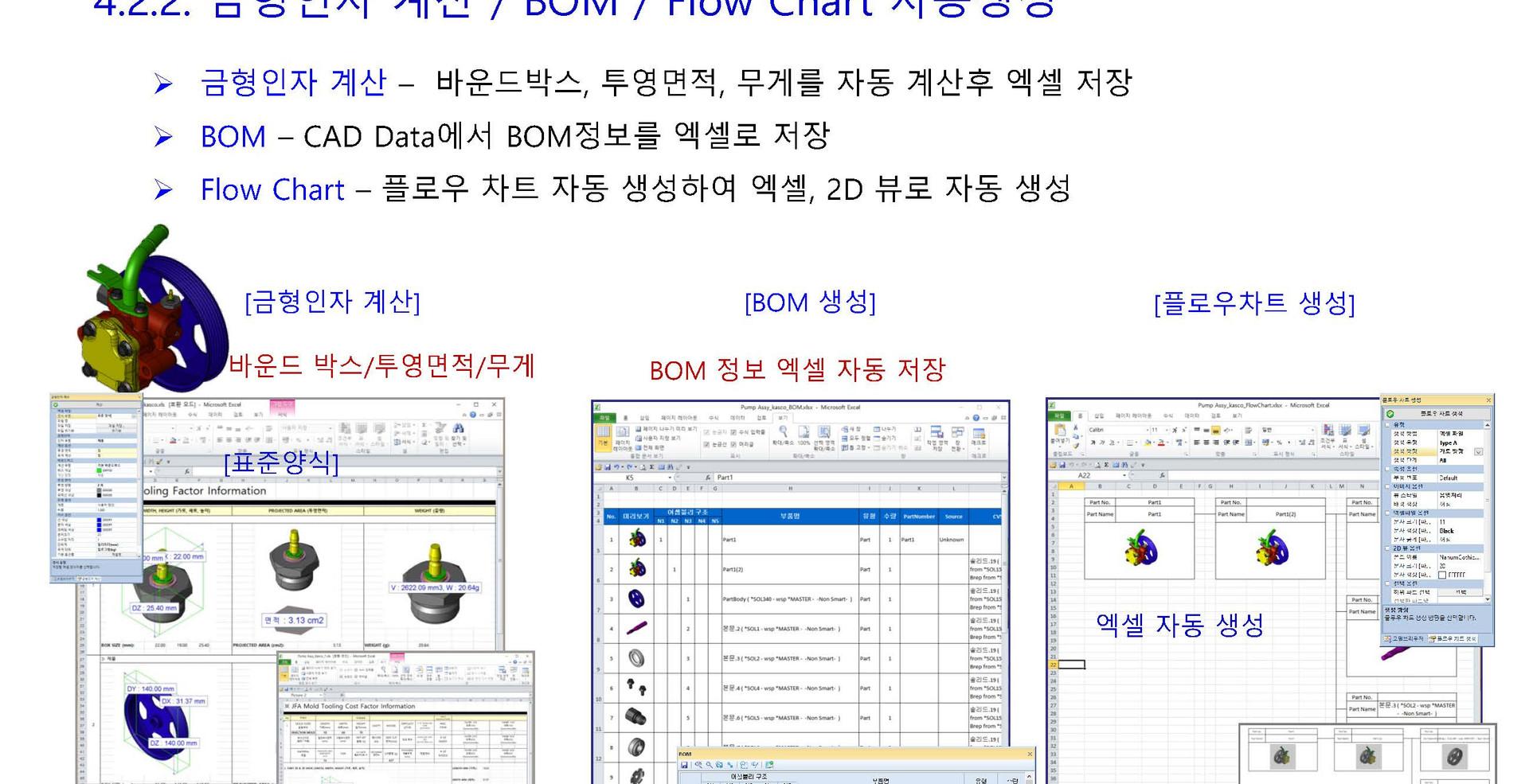 MODView_제안서_Jinyoung_2018_페이지_31.jpg