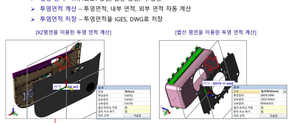 MODView_제안서_Jinyoung_2018_페이지_30.jpg
