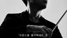 (주)부암아트 주최 비올리스트 임요섭 독주회 <브람스를 좋아하세요...> 2019.03.19 (Tue) 8:00PM 예술의전당 리사이틀홀