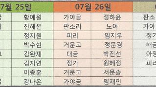 입상자연주회 상세일정 및 프로필 송부안내